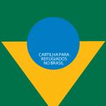logo-cartilha